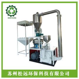 全自动塑料磨粉机 PE PP塑料磨粉机