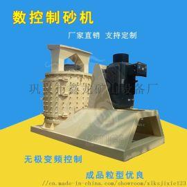 板锤制砂机 制砂机机械 人工制砂机 可逆式制砂机