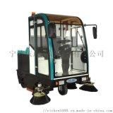义务驾驶式扫地机旅游区扫地机石料地面扫地机
