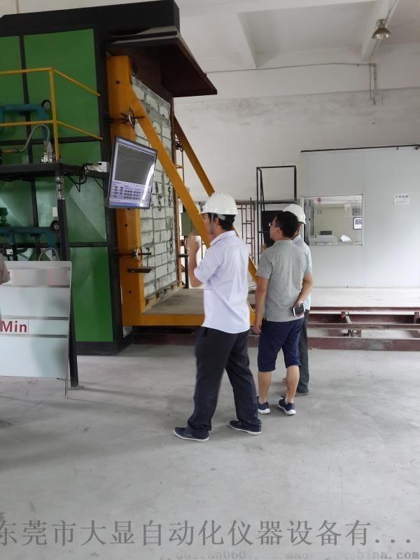 建筑构件耐火垂直炉|建筑构件试验炉|耐火玻璃试验炉