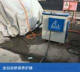 銅川唐山電加熱橋樑養護器圖片燃油養護器圖片