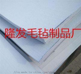 供应钢板分条机张力器羊毛毡垫,纵剪机张力台用毛毡