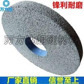 大气孔绿碳化硅砂轮 磨304不锈钢砂轮