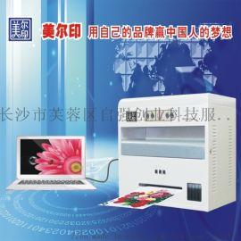 全自动小批量不干胶标签印刷机可印精美照片