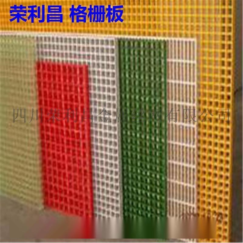 四川玻璃鋼格柵,成都鋼格柵板,四川玻璃鋼格板