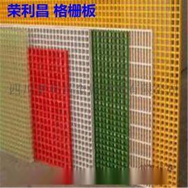 四川玻璃钢格栅,成都钢格栅板,四川玻璃钢格板