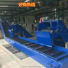 多功能 环保设备装置 排水过滤一体 链板式排屑器 废料输送机