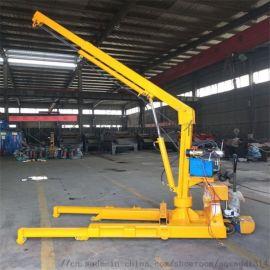 可移动小吊机 液压小吊机 折叠移动小型吊机