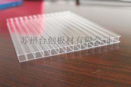 供应泰州春晖阳光板 PC阳光板厂家