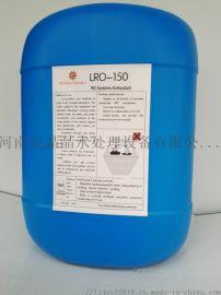 水处理药剂反渗透阻垢剂 科诺LER-150