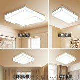 現代簡約天貓精靈客廳臥室智慧燈
