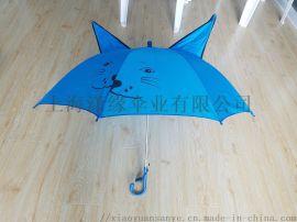 动物卡通造型儿童晴雨伞 带耳朵儿童伞 两只耳朵童伞