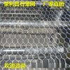 成都石籠網定做,成都石籠網廠家,石籠網供應商