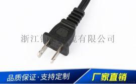 美国UL认证 8字尾两芯电源插头 防水防油电源线