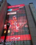 玻璃幕墙led透明屏瑞普创新河南led透明屏案例