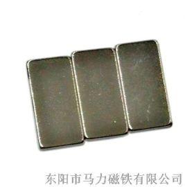 钕铁硼磁铁 强力磁铁 方形包装盒磁铁
