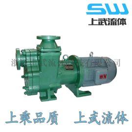 ZMD型氟塑料自吸磁力泵 ZMD型衬氟磁力泵