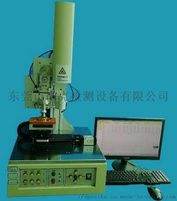 頂針探針荷重行程阻抗試驗機