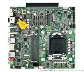 x16支持6代7代 AIO-H110 多接口多顯示