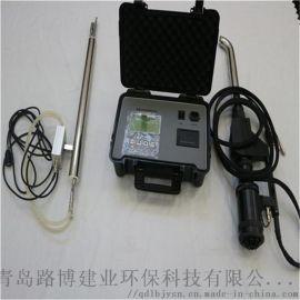 LB-7022便携式快速油烟检测仪