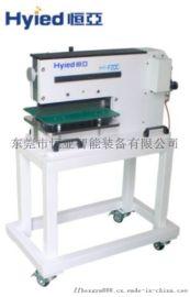 恒亚无锡LED铝基板分板机,低应力,高性能