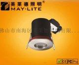 LED防火筒燈/鹵素防火筒燈     ML-1318