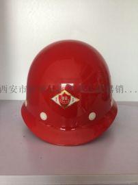 西安玻璃钢安全帽13659259282