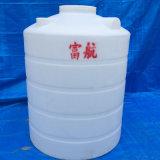 農業殺蟲劑兌治用3噸塑料桶3噸攪拌罐