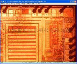 CY8C3246 EPM7032芯片解密