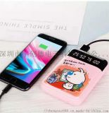 深圳定制禮品迷你手機移動電源的工廠可以加工