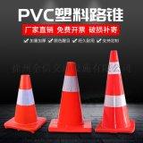 PVC反光交通路锥耐磨压不坏