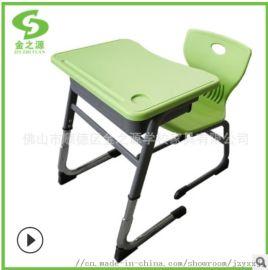 厂家直销善学辅导班升降学习桌,多功能室课桌椅