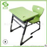 廠家直銷善學輔導班升降學習桌,多功能室課桌椅