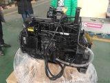 雷沃FR260发动机 康明斯QSB7-133KW