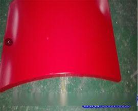 弧形鋁單板包柱 木紋圓形鋁單板定制廠家