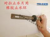 腻子型止水环外径尺寸D=40mm厚度H=10mm