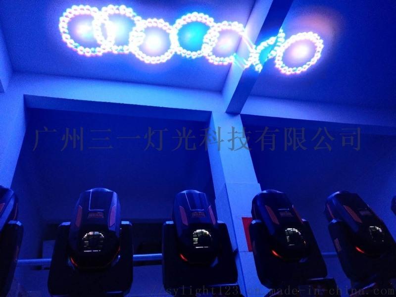 舞台灯摇头光束灯 260W图案光束灯