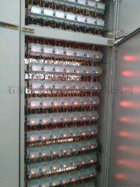 DDEK学生公寓智能模块