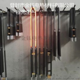 U型硅钼棒   高温电炉加热元件  加热棒