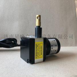 LS-XF04电压信号0-10V拉绳位移传感器