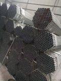玉溪大棚管廠家型號全,新平大棚管量大從優