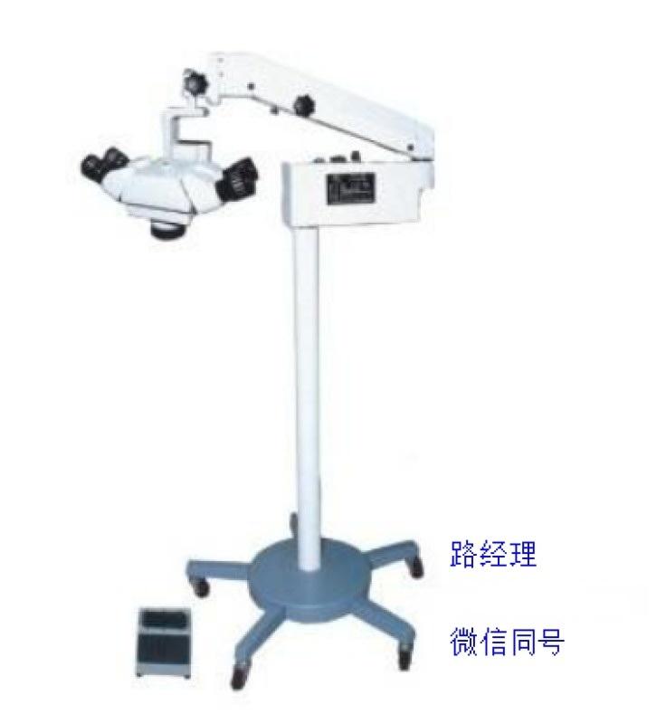 6A型手术显微镜技术价位