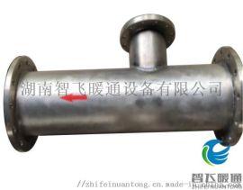 电厂生水加热器SQS-250-200