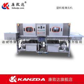 厂家直销消毒餐具清洗烘干机  水循环利用