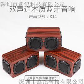 智能蓝牙音响木质音响低音炮无线音箱X11
