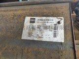 現貨銷售Q345D角鋼,低合金角鋼現貨