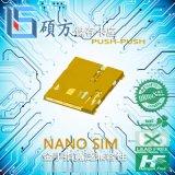 HUAWEI-NM儲存自彈式nano sim卡座