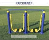 湖北黃石伸腰伸背架中標生產多功能戶外健身器材