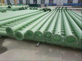 供应玻璃钢夹砂管道 大口径玻璃钢管道