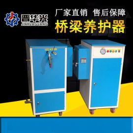 北京桥梁全自动蒸汽发生器√ 桥梁混凝土养护蒸汽发生器品质厂家